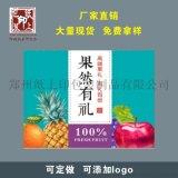 郑州纸箱包装厂订做纸箱礼盒手提袋