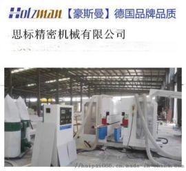 河南郑州供应石膏板护墙板双端开槽锯铣机