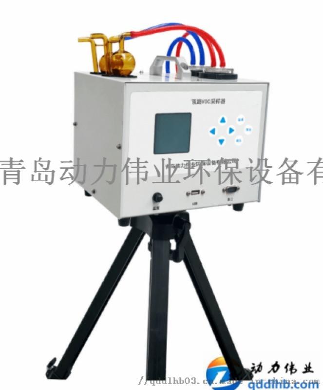 第三方检测公司挥发性有机物VOC苯系物采样器