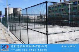 墨绿色篮球场围网价格 足球场防护网包安装