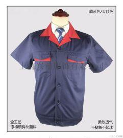 【厂家直销】夏季工作服/工作服定做/现货工作服