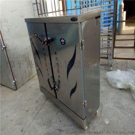 博远双门24盘不锈钢蒸箱 馒头蒸箱 米饭蒸饭柜
