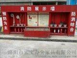 哪有组合消防柜卖|优质工地消防材柜直销