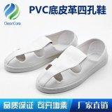 厂家供应现货PVC底皮革四孔鞋