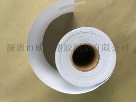 热 供应透明PVC静电膜 PVC环保静电保护膜