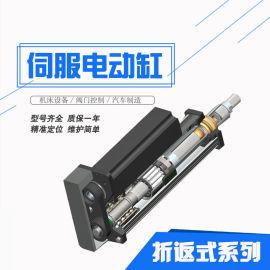 精密电动缸推杆伺服电动缸大推力电缸