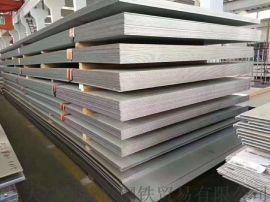 1.4571不锈钢板美标316Ti不锈钢板报价