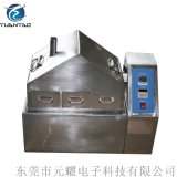 YSA蒸汽老化 上海蒸汽老化 高温蒸汽老化试验机