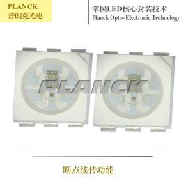 5050内置IC灯珠SMD贴片高亮全彩发光二极管