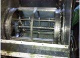 云帆机床排屑机水箱更换
