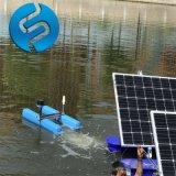 經濟型太陽能曝氣機規格