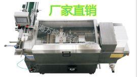 厂家直销 透明膜三维包装机;食品、药品、化妆品包装机实力厂家