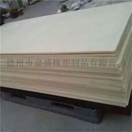 浇铸尼龙板,德州mc尼龙板生产厂家