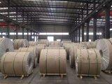 优质铝镁合金板 5082铝板 5082花纹铝板厂家