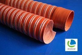 高温风管 红色硅胶风管 耐高温通风管 橙色耐高温风管