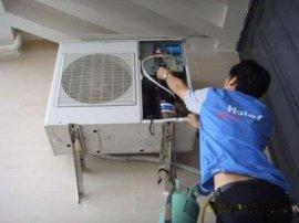 丰台区空调维修,空调加氟移机