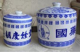 陶瓷膏方罐 中药膏方青花瓷膏方罐