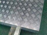 5754五条筋花纹铝板 超厚底板花纹铝板 指针型花纹铝板