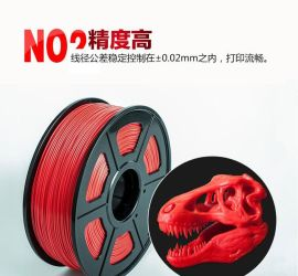 3D打印机耗材PLA ABS 1.75/3mm 高柔性 高精度 打印线材 1KG包邮