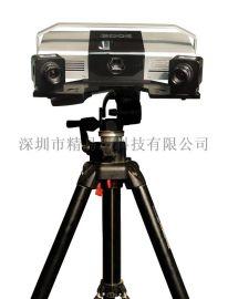 工业三维扫描仪/拍照式3d扫描仪/三维抄数机