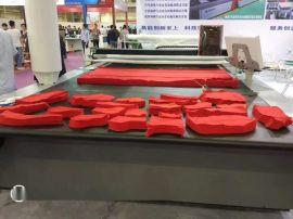 天津自动裁床价格 山东自动裁剪机厂家