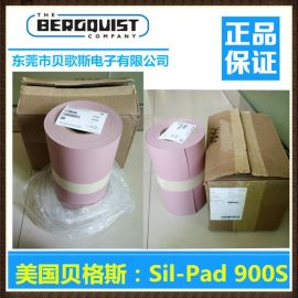 代理供应美国贝格斯Sil-Pad 1100ST绝缘矽胶片导热片