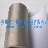 铜箔屏蔽导电布胶带 导电布胶带 铝箔屏蔽导电布胶带 昆山厂家直供