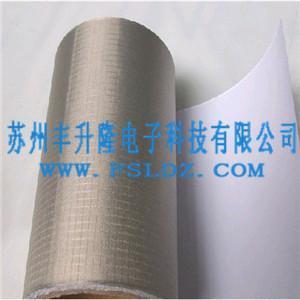 铜箔**导电布胶带 导电布胶带 铝箔**导电布胶带 昆山厂家直供