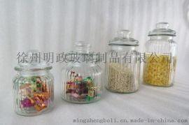 玻璃储藏罐,储物罐,密封罐,玻璃瓶