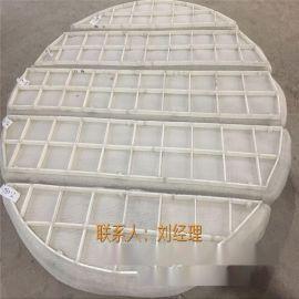 聚四氟乙烯丝网除沫器 PTFE 气液网