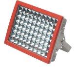 120W油站LED防爆燈,LED防爆泛光燈