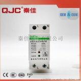 自动复位智能过欠压保护器秦佳QJGQ-63系列自复式过欠压保护器