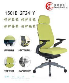1501B-2F24-Y人体工学办公椅