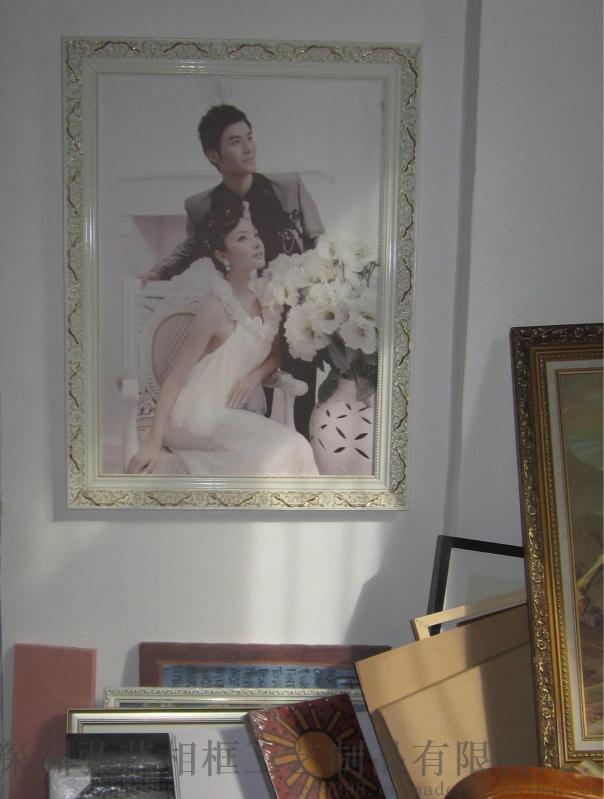 定制木制油画框 欧式古典白金婚纱影楼相框 大规格婚庆框