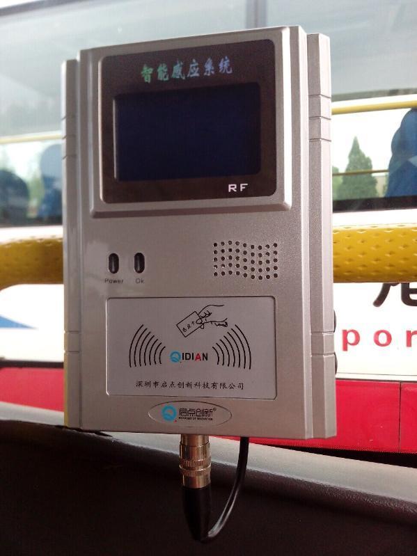 公交車載收費機,IC卡公交收費系統,公交車載刷卡機