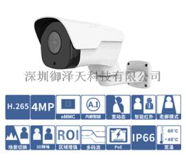 4MP高清定焦红外云台筒机,可旋转摄像机IPC-S274-IR
