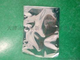 华北地区防静电屏蔽袋、半透明银灰色塑料现货尺寸平口包装袋0.075*16*26