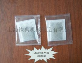 上海钦典机械 金银花茶 黄山毛峰 茶叶包装机