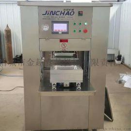 JCHF -2多功能凉粉肉冻凉皮保鲜包装机盒式碗式气调包装机生产厂家