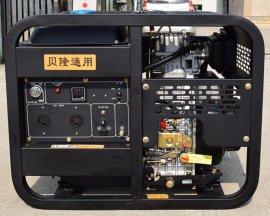 5kw单相柴油发电机组5KW方管单相柴油发电机组
