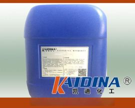 凯迪金属油污清洗剂|金属清洗剂|油污清洗剂