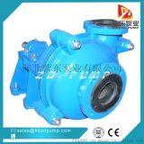 1.5/1B-AHR橡胶内衬卧式渣浆泵 耐腐蚀矿山排水泵渣浆泵