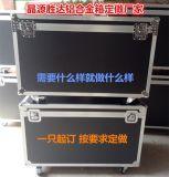 鋁合金箱儀器箱定製 廠家直銷