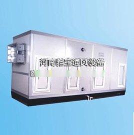 河南BFP系列 柜式空调机组厂家报价