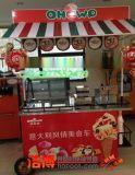 成都冰淇淋流动车价格、成都流动冰淇淋车厂家