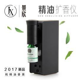 JX景欣 USB车载扩香仪精油香氛机冷喷式香薰机内置锂电池持续间歇模式