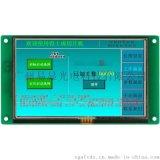 基于ARM的触摸屏系统设计,ARM下的触摸屏驱动系统,基于ARM的触摸屏控制,ARM触摸屏驱动开发