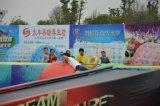 机械冲关设备专业的水上冲关赛道厂家郑州三邦新型水上冲关设备