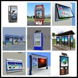 侧投广告垃圾箱,太阳能滚动垃圾箱,仿古广告果壳箱,