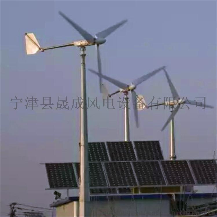 风力发电机500w持久耐用 厂家直销 快回本高盈利    性能稳定